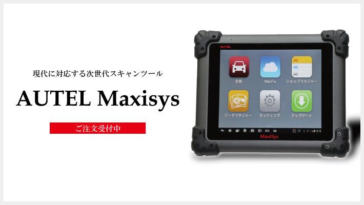 maxysis-710.400